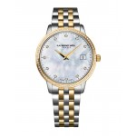 Ladies .280 Ctw Diamond Watch / 2-Tone