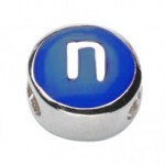 N initial bead